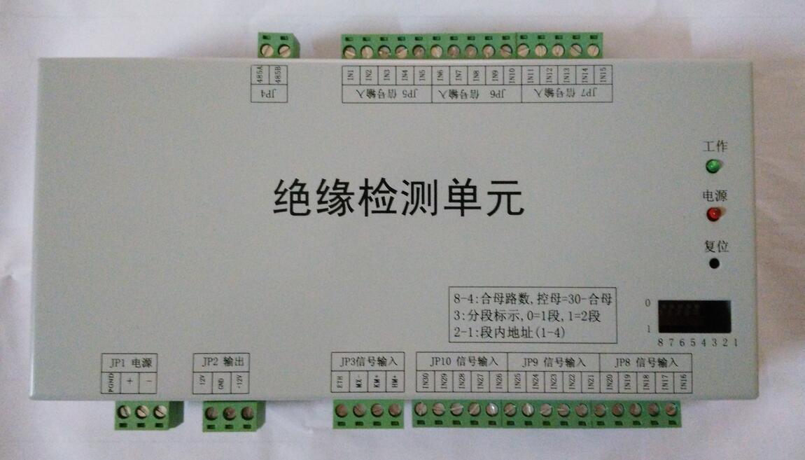 漏电流传感器的变比应选为±10ma/±5v,供电电源可直接从