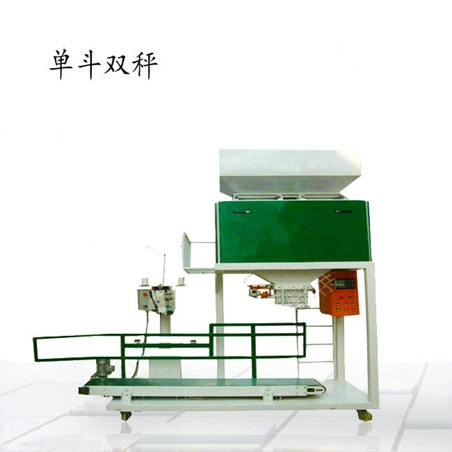 自动定量称重包装机
