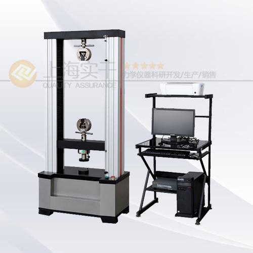 微机控制电子试验机