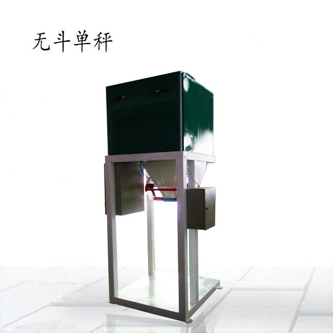 30-60kg大豆称重包装机