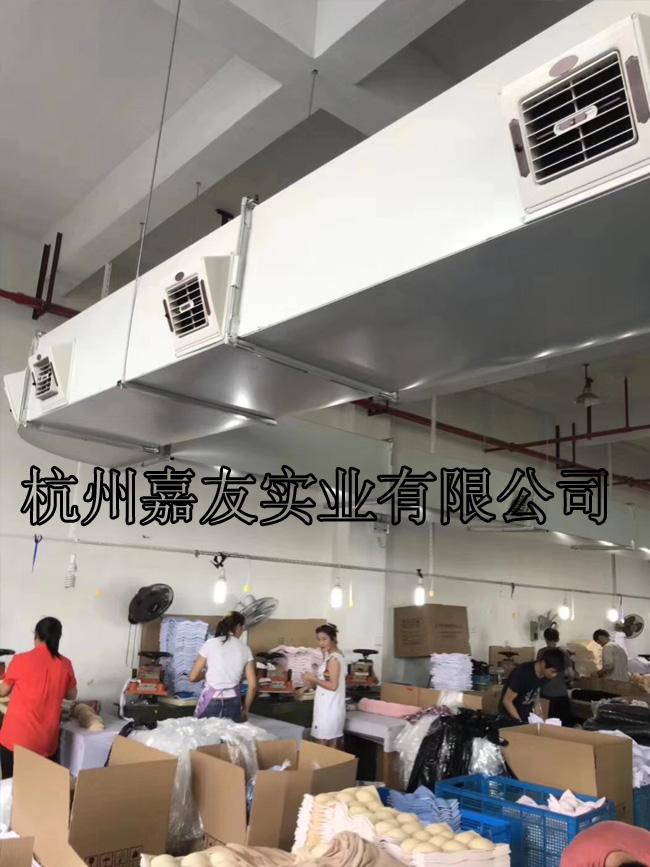 服装厂环保空调降温案例