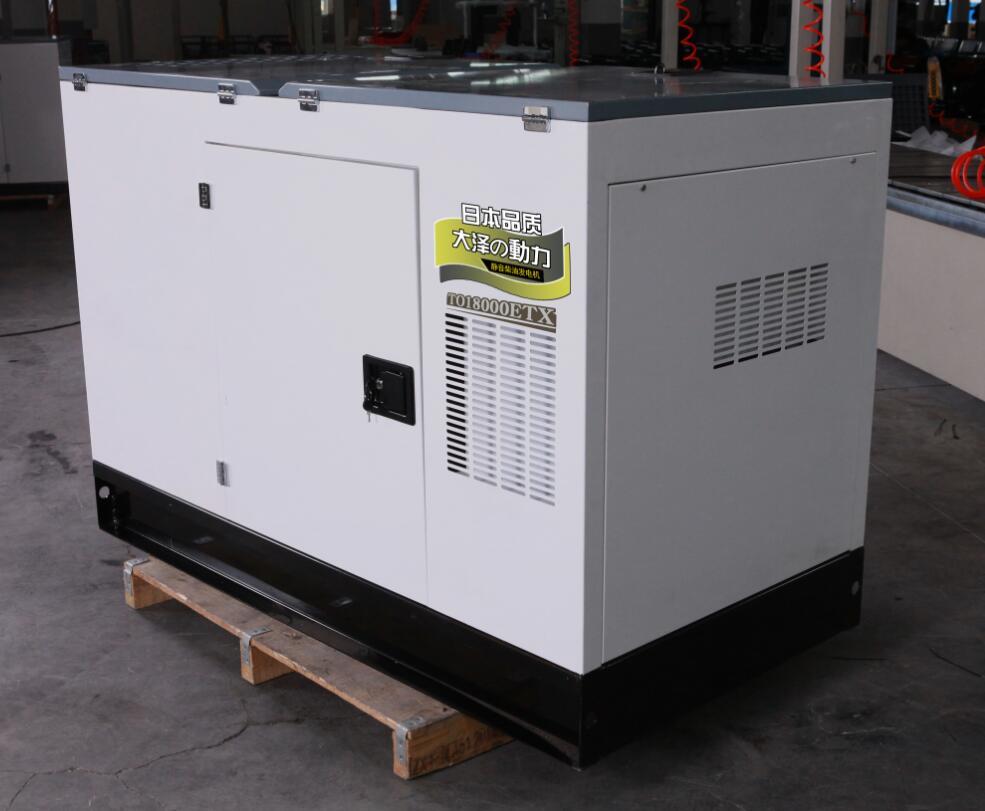 水冷小型15kw静音柴油发电机