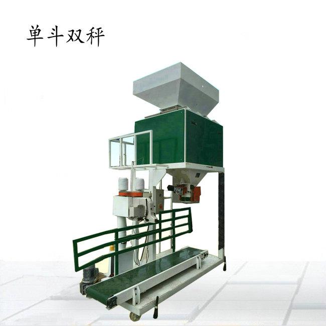 自动颗粒上料称重包装机
