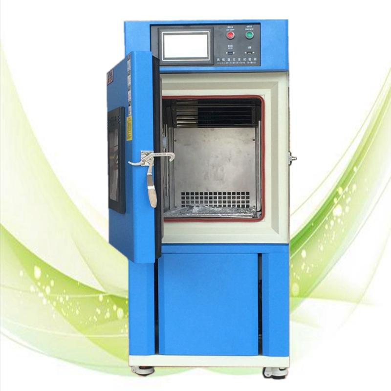 小型恒温恒湿试验机 可程式    小型恒温恒湿试验机 可程式 工作原理