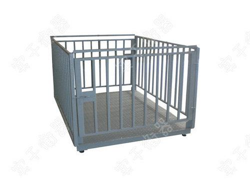 围栏式畜牧秤
