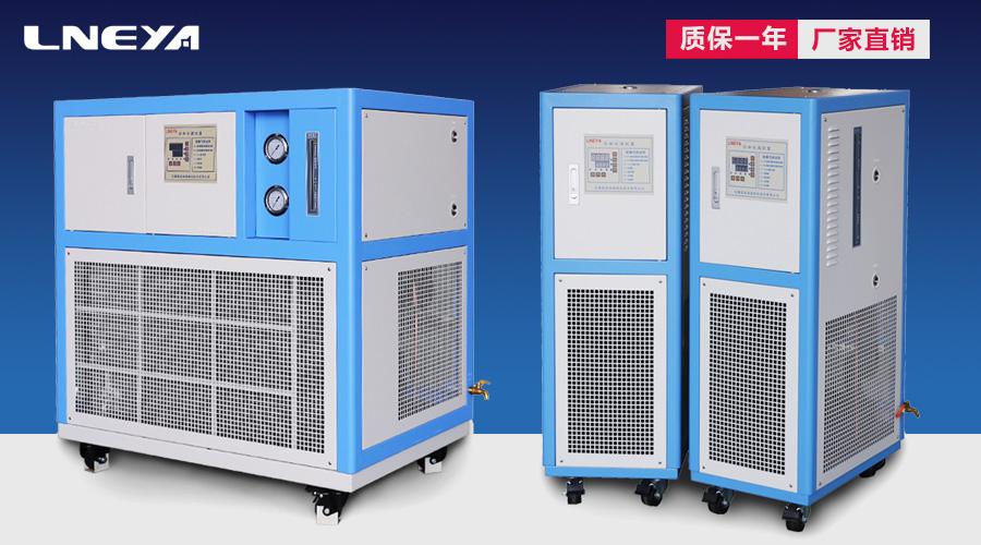 低温冷水循环机