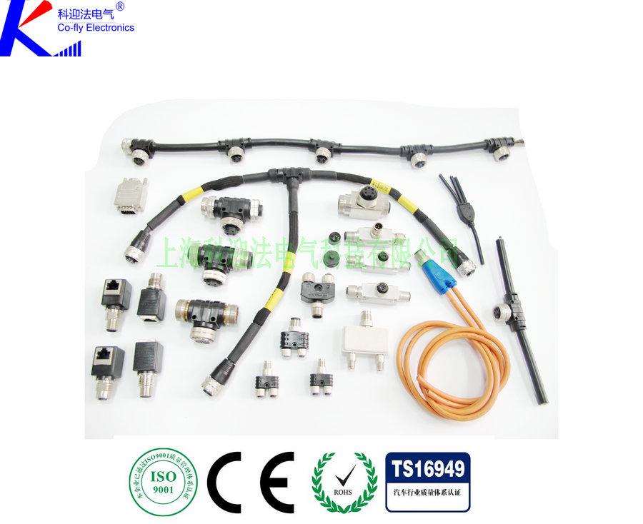 CC-LINK连接器M12接插件,用于CC-Link,屏蔽,高防护等级(IP67),a编码,5极兼容BUS M12连接器公头22260135 AB-C5-M12MS-PG9-SH