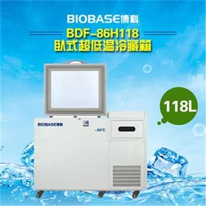 BDF-86H118超低温冰箱