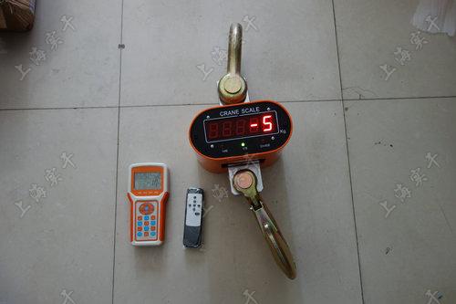 电子直式吊秤