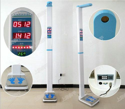 自动测量身高体重仪