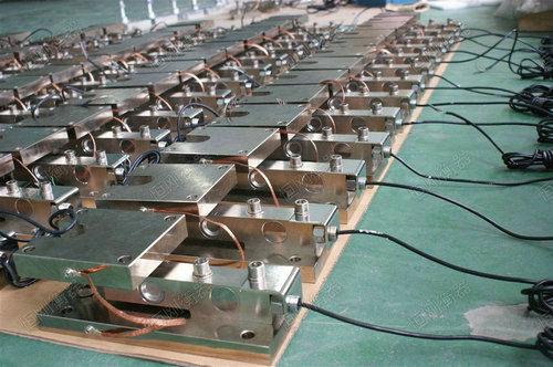 反应釜液位计量称重模块
