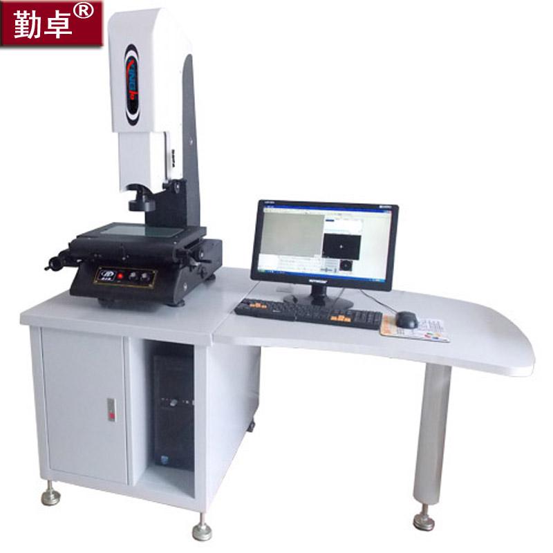 勤卓二次元模具扫面测量仪操作说明书