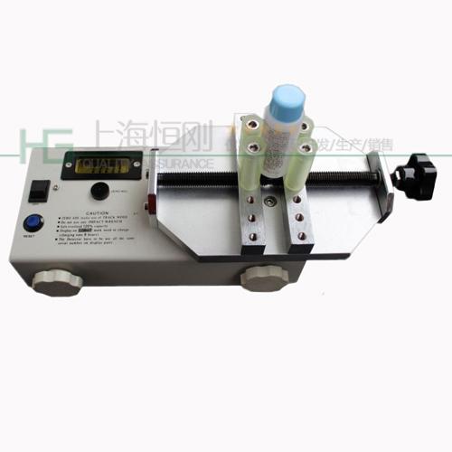 唇膏管扭力测试仪