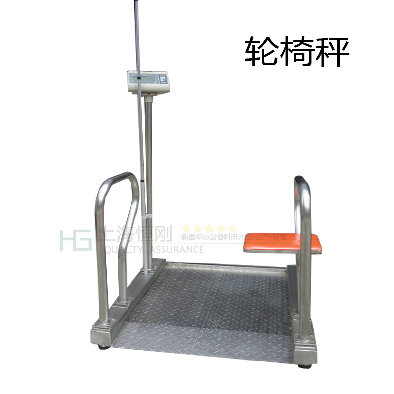 透析室体重电子秤