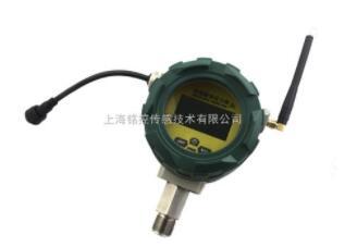 无线压力传感器