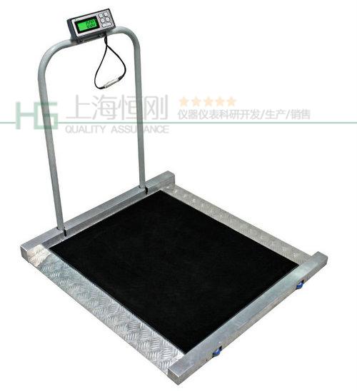 轮椅电子磅秤