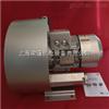 2QB820-SHH37河道污水处理专用高压风机