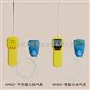 KP8103C认证便携式煤气泄漏检测仪煤气浓度报警仪