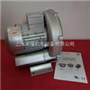 2QB610-SAH16旋涡式风泵现货报价