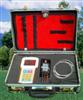 ST-TSWC甘肃智能土壤水分/温度监测记录仪