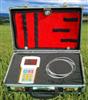 ST-TWS西安土壤温度速测仪