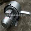 2QB710-SAH37鱼塘打氧机专用高压鼓风机厂家