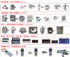 S型拉压力传感器30KN PST-3T