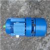 BMA90S4台州中研紫光三相异步电磁制动电动机
