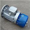 BMA90L4紫光刹车制动电机 中研紫光三相电磁制动机