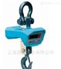 吊钩秤优质生产、电子吊秤厂家配件
