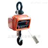 电子吊秤优质厂家、无线吊称供应商