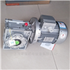 NMRW075清华紫光涡轮蜗杆减速机