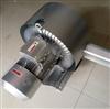 香港六盒宝典资料大全_7.5KW双段式高压漩涡气泵