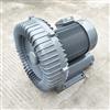 雾化干燥机专用RB环形高压风机