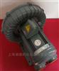 RB-033台湾全风环形鼓风机 ( RB 系列 (50HZ))