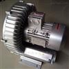 AG體育0.4KW渦流式高壓鼓風機現貨
