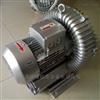 2QB 410-SAH06整烫设备高压漩涡气泵