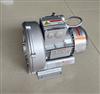 香港六盒宝典资料大全_0.4KW涡流式高压鼓风机现货