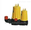 带撕裂切断AS/AV型潜水排污泵