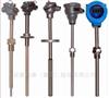 TKWSG23/NM400/K高溫防腐耐磨熱電偶TKWSG23/NM300/K982