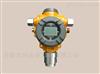 S400辽宁甲烷报警器多少钱 在线式甲烷探测器