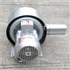 2QB 420-SHH36制果机械专用双段式高压鼓风机