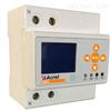 AAFD-16L故障电弧探测器