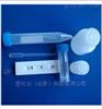M400933中西狂犬病毒抗体检测试纸型号:M400933