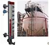UHZ-519側裝式UHZ-519磁翻板液位計0-10M