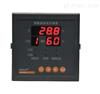 WHD96-22/M智能型温湿度控制器