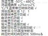 M387136便携式红外线测温仪 M387136