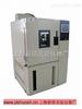 上海可程式高低温试验箱