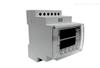 WHD10R-11导轨式温湿度控制器