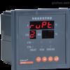 WHD96-22/J智能型温湿度控制器